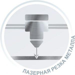 Резка металла лазером стального проката