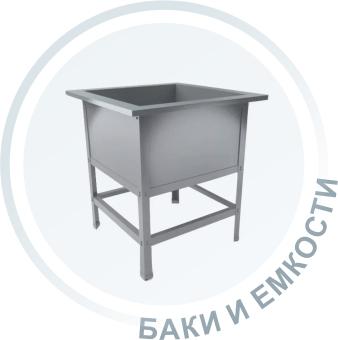 Баки и емкости металлические