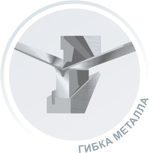 Гибка металла