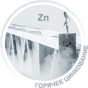 ГОРЯЧЕЕ ЦИНКОВАНИЕ металла в Санкт-Петербурге