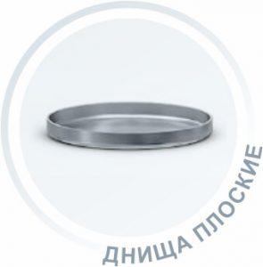 Днища плоские в СПб