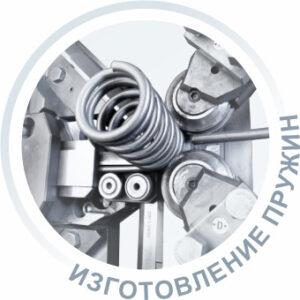 Производство пружин в СПб